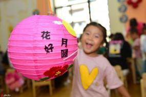 चीन में मनाया जा रहा मध्य शरद त्योहार