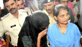 MP: हनी ट्रैप मामले की जांच के लिए SIT गठित, इंजीनियर हरभजन सिंह निलंबित