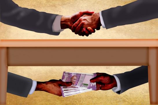 मप्र : 25 हजार रुपये रिश्वत मांगने वाला अफसर निलंबित
