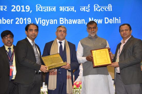 मुंबई हवाईअड्डे को मिला राष्ट्रीय पर्यटन पुरस्कार