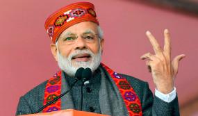 Modi B'day LIVE: सरदार सरोवर बांध पहुंचे PM, थोड़ी देर में करेंगे नर्मदा पूजा