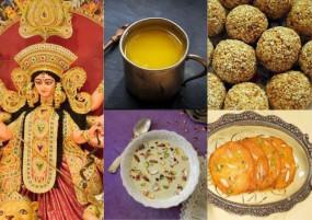 नवरात्रि 2019: नौ दिनों में देवी मां को लगाएं ये भाग, मिलेगी विशेष कृपा
