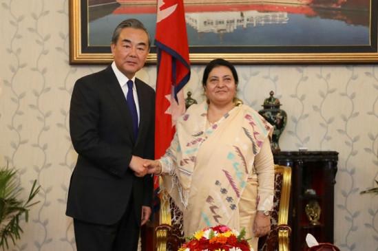 नेपाली राष्ट्रपति ने चीनी विदेश मंत्री से मुलाकात की