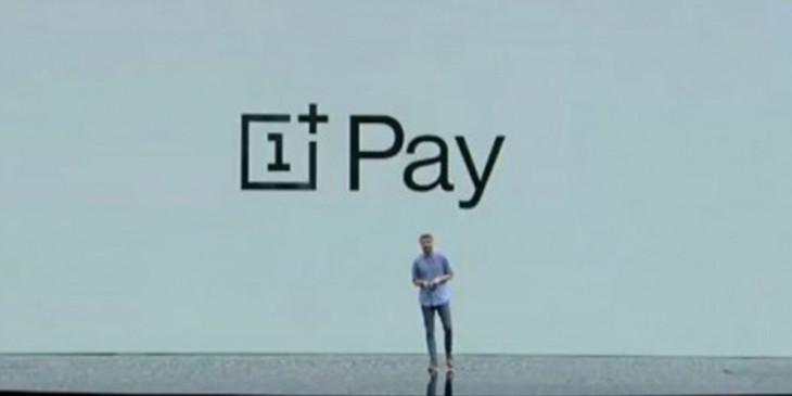 OnePlus अगले साल लॉन्च करेगी OnePlus Pay Service, ऐसे कर सकेंगे पेमेंट
