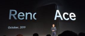 Oppo Reno Ace में मिलेगी 65W की फास्ट चार्जिंग, 13 मिनट में होगा चार्ज!