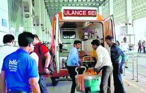 नागपुर में पहली बार ब्रेनडेड मरीज के निकाले फेफड़े, मुंबई में हुआ ट्रांसप्लांट