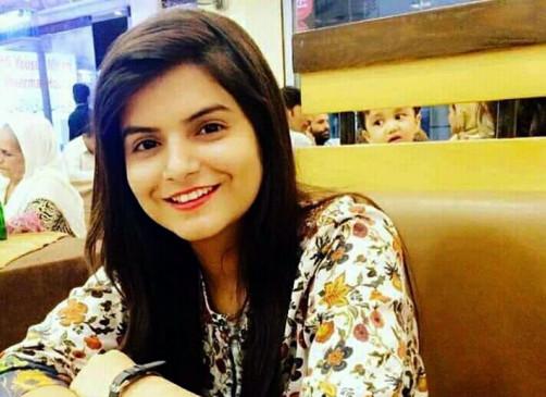 पाकिस्तान : हिंदू छात्रा की मौत की न्यायिक जांच के लिए टर्म ऑफ रिफरेंस जारी