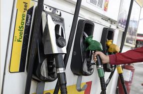 Fuel Price: पेट्रोल- डीजल लगातार तीसरे दिन सस्ता हुआ, जानें आज के भाव