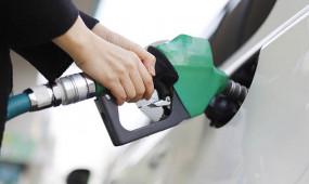 सितंबर माह के दूसरे दिन पेट्रोल- डीजल की कीमतों में राहत, जानें आज के रेट
