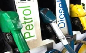 लगातार दूसरे दिन पेट्रोल-डीजल के दाम रहे स्थिर, रेट घटने की संभावना