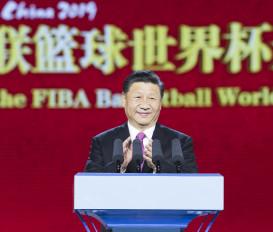 चीनी राष्ट्रपति और सऊदी अरब के राजा के बीच फोनवार्ता