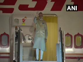 अमेरिका दौरे पर रवाना हुए PM, रविवार को 'हाउडी मोदी' इवेंट को करेंगे संबोधित