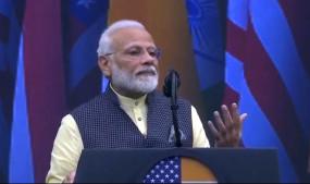 प्रधानमंत्री मोदी का ह्यूस्टन के एनआरजी स्टेडियम में संबोधन