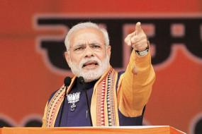 Election: महाराष्ट्र में PM मोदी की चुनावी रैली आज, कर सकते हैं कई घोषणाएं