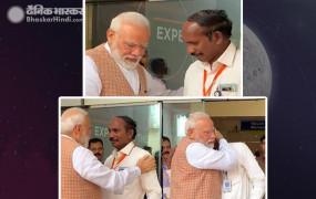 जब प्रधानमंत्री मोदी को गले लगाकर रोने लगे इसरो चीफ- देखें वीडियो