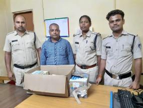 पुलिस के हत्थे चढ़ा नशीली दवा के अवैध कारोबार का सरगना
