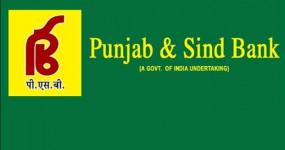 पंजाब एंड सिंध बैंक होने जा रही भर्तियां, जानें पूरी डिटेल