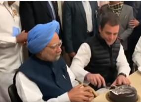 Fake News: क्या राहुल गांधी की इजाजत पर मनमोहन सिंह ने काटा बर्थडे केक ?
