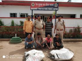 रेलवे की वायर चोरी करने वाले गिरफ्तार - खरीददार सहित जेल भेजे गए