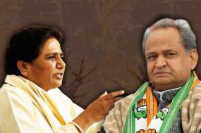 राजस्थान: मायावती को लगा बड़ा झटका, बसपा के 6 MLA कांग्रेस में शामिल