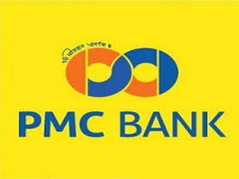 RBI का पंजाब एंड महाराष्ट्र कॉपरेटिव बैंक पर प्रतिबंध, सिर्फ 1000 रुपए निकाल सकेंगे खाताधारक