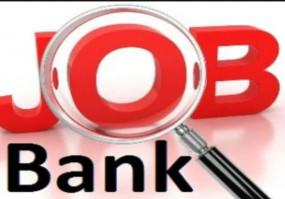 इस बैंक में होने जा रही 700 से अधिक पदों पर भर्तियां, जल्द करें आवेदन