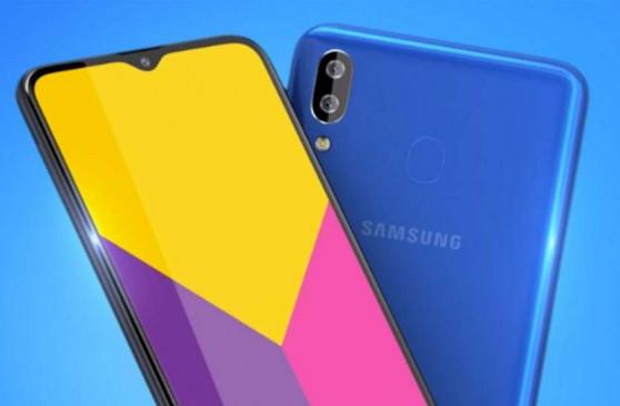Samsung Galaxy M10s भारत में लॉन्च, जानें कीमत और फीचर्स