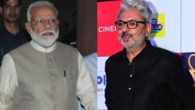 संजय लीला भंसाली के निर्देशन में पीएम मोदी पर बनेगी फिल्म, आज रिलीज होगा पोस्टर
