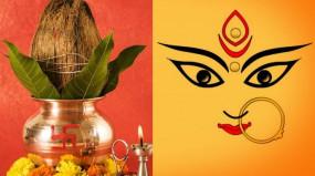 शारदीय नवरात्र: जानें कलश स्थापना का शुभ मुहूर्त और पूजाविधि