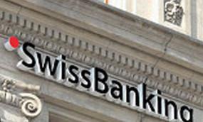 स्विस बैंक में कितने भारतीयों का हैं काला धन, आज होगा खुलासा