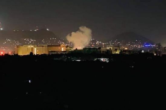 अफगानिस्तान में अमेरिकी दूतावास पर आतंकी हमला, ट्रंप को मिली थी धमकी