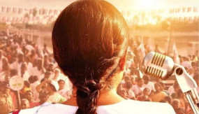 जयललिता बायोपिक: वेबसीरीज क्वीन का फर्स्ट लुक पोस्टर जारी, ऐसी होगी सीरीज