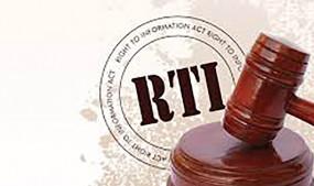 शहडोल: ग्राम पंचायत सचिव ने RTI को बनाया मज़ाक, अपील करने के बाद भी नहीं मिल रही जानकारी