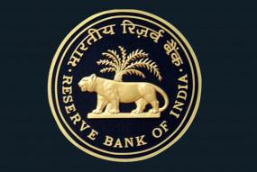 प्रमुख आर्थिक आंकड़ों और RBI की मौद्रिक नीति पर रहेगी बाजार की नजर