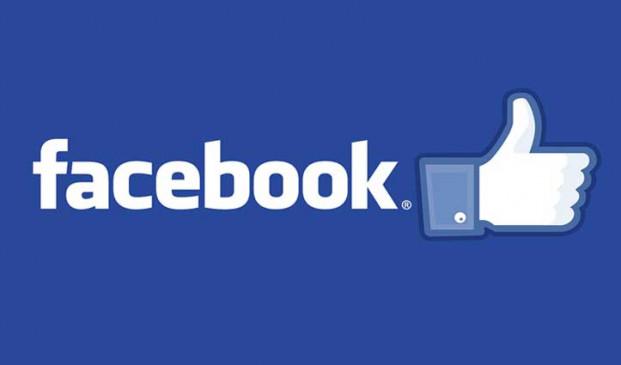 Facebook पर बंद हो रहा ये खास फीचर, ऑस्ट्रेलिया से हुई शुरुआत