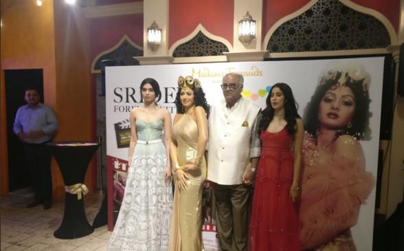 मैडम तुसाद में श्रीदेवी के स्टेच्यू का अनावरण, इमोशनल हुए जाहन्वी, खुशी और बोनी कपूर