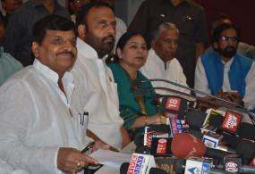 शिवपाल की विधानसभा सदस्यता खत्म करने के लिए सपा ने लगाई याचिका