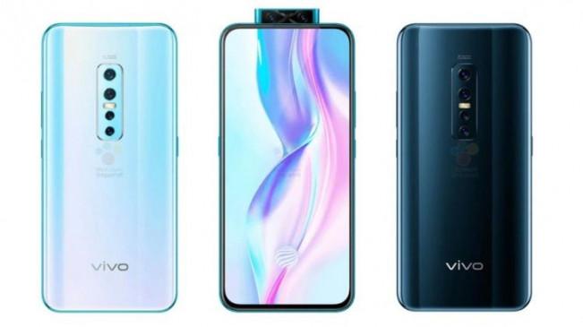 Vivo V17 Pro भारत में 20 सितंबर को होगा लॉन्च, मिलेंगे 6 कैमरे