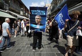 Israel Election: क्या होगा नेतन्याहू का भविष्य ? नए PM के लिए वोटिंग जारी