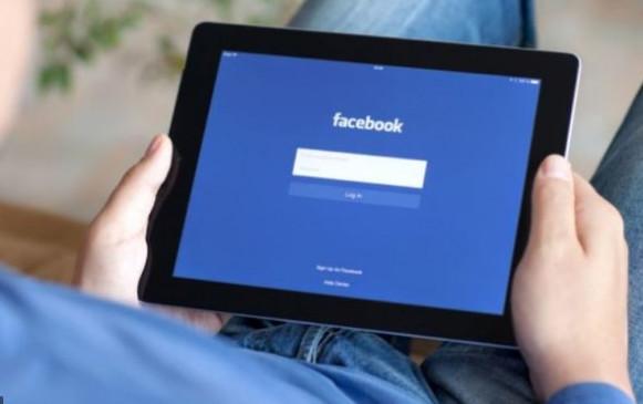 विदेशी फेसबुक फ्रेंड ने महिला को लगाया 24 लाख का चूना