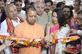 UP: काशी विश्वनाथ धाम में सीएम योगी ने किया आरोग्य मंदिर का शुभारंभ