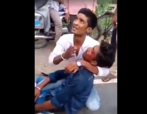 Fake News: चैकिंग के दौरान पुलिस ने मारा युवक को डंडा, गिरकर हुई मौत ?