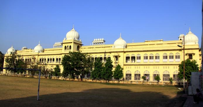 लखनऊ विश्वविद्यालय के अकाउंट से 1 करोड़ रुपये का फर्जीवाड़ा