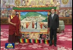 11वें पंचन लामा ने सीपीसी के सम्मान में थांगखा चित्र भेंट किया