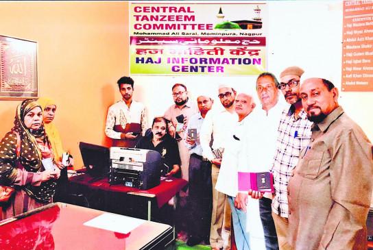 2020 में हज जाने वालों के लिए  मोहम्मद अली सराय में हज ऑनलाइन फार्म केंद्र उद्घाटित