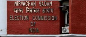नागपुर जिले की 12 सीटों पर लड़ेंगे 146 उम्मीदवा, 32 ने लिए नामांकन वापस