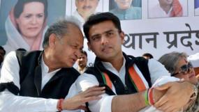 गहलोत और पायलट सहित राजस्थान के 28 कांग्रेसी संभालेंगे महाराष्ट्र में चुनावी मोर्चा