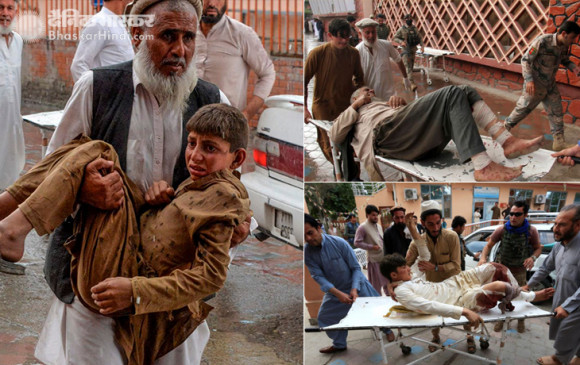 अफगानिस्तान की मस्जिद में डबल ब्लास्ट, 62 की मौत, 36 घायल