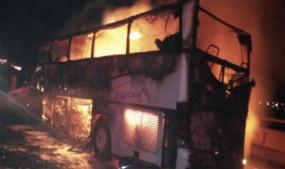 सऊदी अरब में भीषण सड़क हादसा, 35 विदेशियों की मौत, पीएम मोदी ने जताया दुख