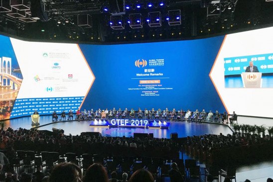 8वां विश्व पर्यटन आर्थिक मंच मकाओ में आयोजित
